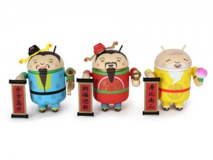 Android Figurines (Credit: Dead Zebra)